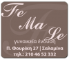 FE-MA-LE (FEMALE)